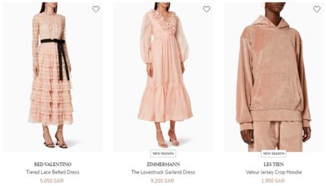 Ounass Cloth