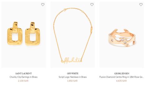 Ounass Jewellery