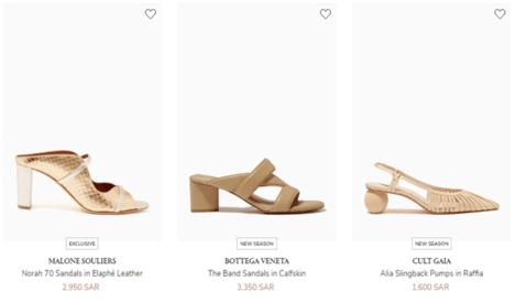 Ounass Shoes
