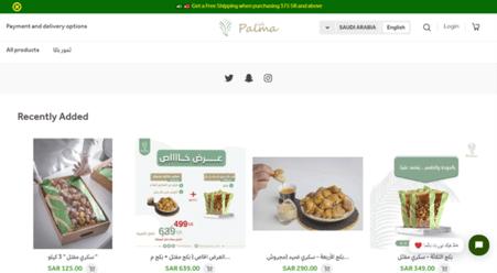 Palma Dates KSA
