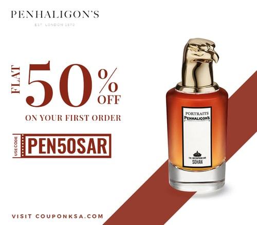 Penhaligons Coupon Code