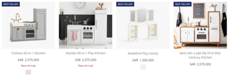Pottery Barn Kids Products