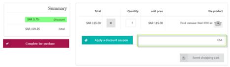 Qasar Alawani Discount