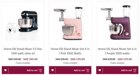 Qasar Alawani Appliances