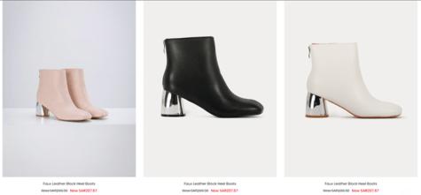 Riva Fashion Footwear