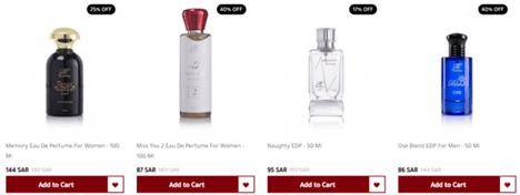 Rosemary Perfumes