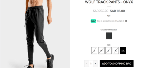 Browse Squat Wolf products