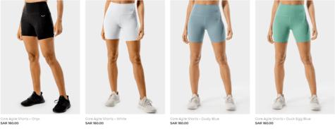 Squat Wolf Women's Shorts