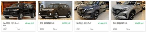 Syarah New Vehicles