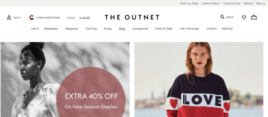 The Outnet KSA