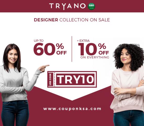 Tryano Discount Code