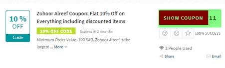 Zohoor Alreef Code