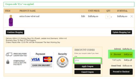 Zohoor Alreef Discount